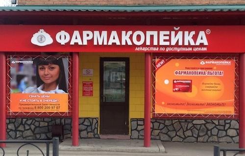 adresa-magazina-intim-v-tomske